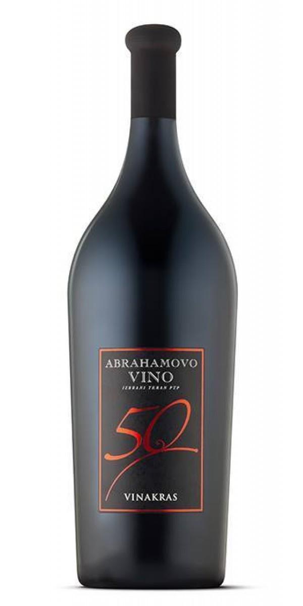 Vino za obletnice
